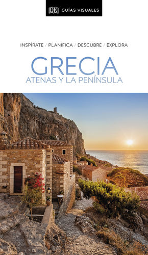 GUIA VISUAL GRECIA