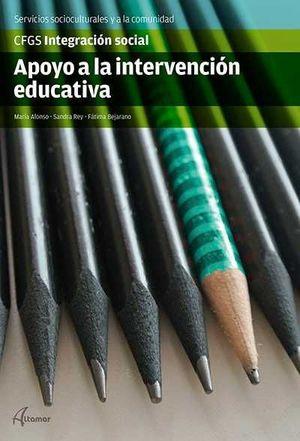 APOYO A LA INTERVENCIÓN EDUCATIVA (ALTAMAR)