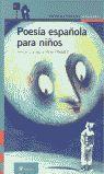 POESIA ESPAÑOLA PARA NIÑOS.