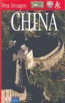 VIVA IMAGEN: CHINA