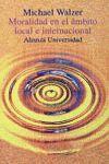 MORALIDAD EN EL ÁMBITO LOCAL E INTERNACIONAL