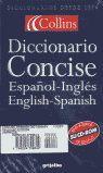 DICCIONARIO CONCISE STANDARD INGLÉS-ESPAÑOL, ESPAÑOL-INGLÉS