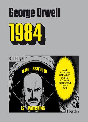 1984. EL MANGA