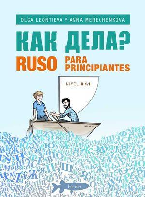 RUSO PARA PRINCIPIANTES