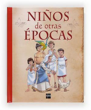 NIÑOS DE OTRAS ÉPOCAS