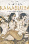 EL ARTE EL KAMASUTRA