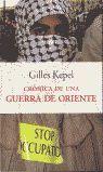 CRÓNICA DE UNA GUERRA DE ORIENTE (OTOÑO DE 2001)