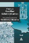 AUXILIAR ADMINISTRATIVO DE LA COMUNIDAD AUTÓNOMA DE CASTILLA LA MANCHA. TEST