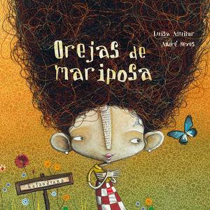 OREJAS DE MARIPOSA