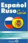 GUÍA POLARIS ESPAÑOL-RUSO