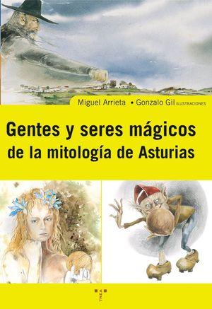 GENTES Y SERES MÁGICOS DE LA MITOLOGÍA DE ASTURIAS
