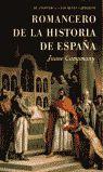 ROMANCERO DE LA HISTORIA DE ESPAÑA